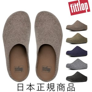 【FITFLOP】 フィットフロップ SHUV FELT (シャビ フェルト) [2017年秋冬モデル]|esmile-y