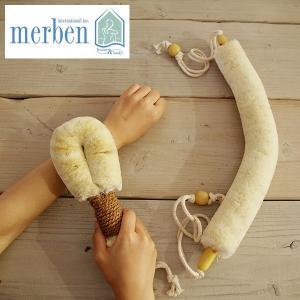 【merben】 メルベン 背中用ドライブラシ オールナチュラル|esmile-y