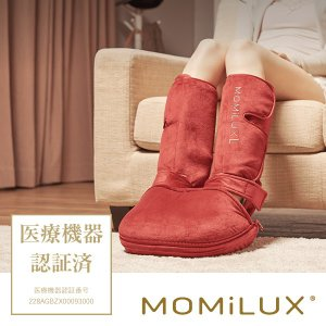 【MOMiLUX-L】ふくらはぎマッサージャー 『もみラックス L』|esmile-y