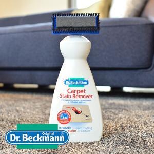 【Dr.Beckmann】 ドクターベックマン カーペット ステインリムーバー|esmile-y