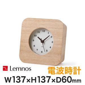 【Lemnos】 レムノス cake 電波時計 (HIL11-12)|esmile-y