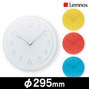【Lemnos】 レムノス CRESCENT (KC12-02)|esmile-y