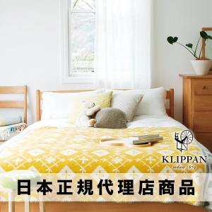 クリッパン(KLIPPAN) 223103 フィアルネス ウールシングルブランケット 130×180cm イエロー/グレー(グレイ)の商品画像 ナビ