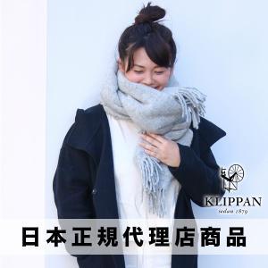 【KLIPPAN】 クリッパン ウール ストール ベーシックウール ライトグレー / 2ポケット (W65×L200cm) [2017AW]|esmile-y