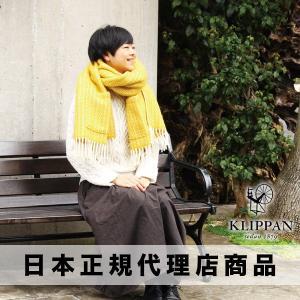 【KLIPPAN】 クリッパン ストール ルンバ イエロー / 2ポケット (W65×L200cm) [2017AW]|esmile-y