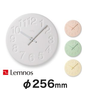 【Lemnos】 レムノス 珪藻土の時計(LC11-08)|esmile-y