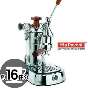 【La Pavoni】 PROFFESIONAL LEGNO ラ・パヴォーニ エスプレッソ&カプチーノマシン プロフェッショナル レーニョ|esmile-y