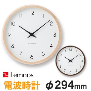 【Lemnos】 レムノス Campagne 電波時計 (PC10-24W) カンパーニュ|esmile-y