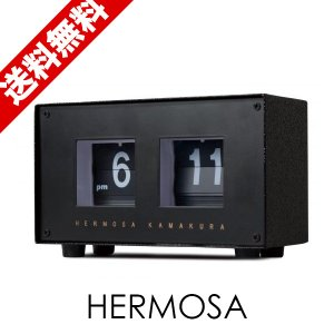 【HERMOSA】 ハモサ ピボットクロック -PIVOT CLOCK- (RP-002)|esmile-y