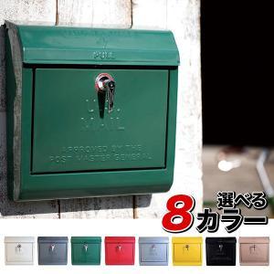 【ART WORK STUDIO】 アートワークスタジオ ユーエス メールボックス - U.S. Mail box - esmile-y