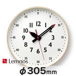 【Lemnos】 レムノス fun pun clock (YD14-08M)|esmile-y