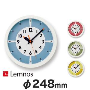 【Lemnos】 レムノス fun pun clock with color! (YD15-01)|esmile-y