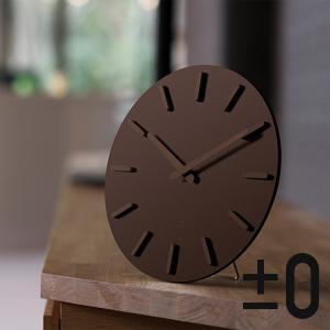 【±0(プラスマイナス ゼロ)】 ウォールクロック X020 -Wall Clock X020- (ブラウン)|esmile-y