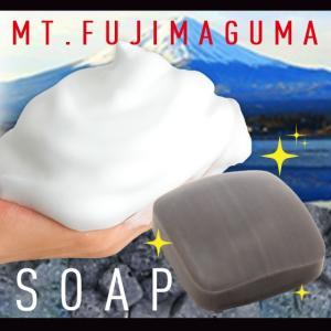 イチゴ鼻 古い角質 開いた毛穴 毛穴ごっそり富士山マグマせっけん|esmile-yh