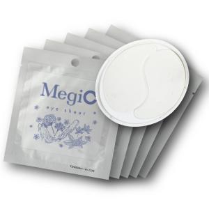 【10%OFF】MegiC メジックシート5個セット|esmile-yh