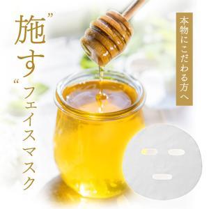 Mittu&Bacchi リッチフェイスマスク 1枚入り[ 蜂蜜 はちみつ ハチミツ フィスマスク シートマスク 核酸 無添加 シートパック 送料無料 メール便 ]|esmile-yh