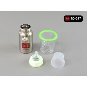 加熱式哺乳瓶 300ml 防災グッズ アウトドア用品 バロクック(BAROCOOK) esndirect