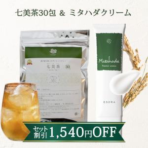 【54%オフ】七美茶30包とミタハダ Mitahadaクリームセット 美肌菌 乳酸菌|esora