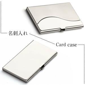 名刺入れ 名刺ケース カードケース ビジネス ステンレス ポイント消化 メンズ レディース シンプル...