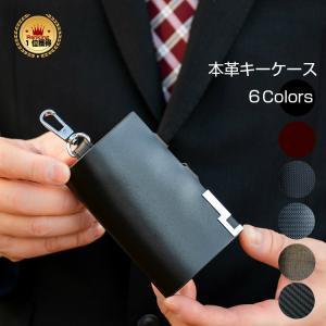 キーケース メンズ レディース 本革レザー牛革 6連 スマートキー ブラック|esound|02