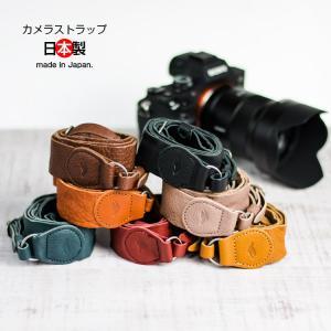 ■カメラ本体のストラップ取付■ カメラ本体のストラップ取付金具の内径が1cm以下のタイプにはご使用で...