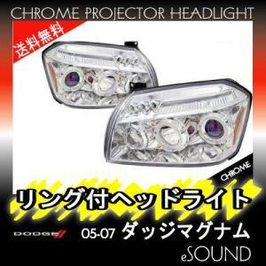 【05〜07 ダッジマグナム】LEDリング付きプロジェクターヘッドライト カスタムパーツ|esound