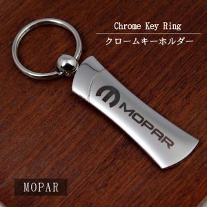 MOPAR モパー キーホルダー ブレード|esound
