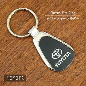 トヨタ パーツ クローム/ブラック キーホルダー TOYOTA|esound