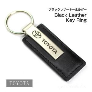 トヨタ ブラックレザー キーホルダー|esound
