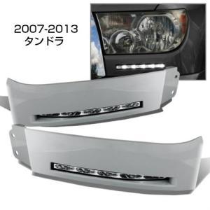 トヨタ タンドラ パーツ LED バンパーデイライト|esound