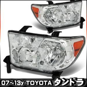 トヨタ タンドラ セコイア パーツ クリスタルヘッドライト クローム|esound