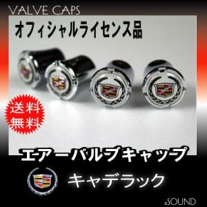 キャデラック タイヤ エアーバルブキャップ Cadillac カスタムパーツ|esound