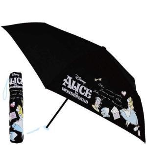 ディズニーキャラクタープリントの、手開きタイプ折りたたみ傘。95%以上UVカット!重さは約99gの超...