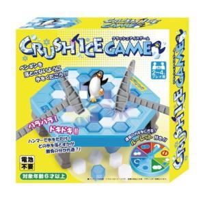 クラッシュアイスゲーム CRUSH ICE GA...の商品画像