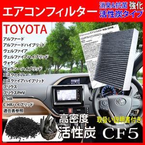 取説保証付【 80系 ノア ヴォクシー エアコンフィルター】 ZRR80 ZRR85 H26.01-...