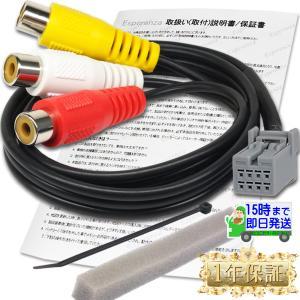 トヨタ ダイハツ レクサス ナビゲーション用 DVD デジカメ PS4 スマホ iPhone ミラー...