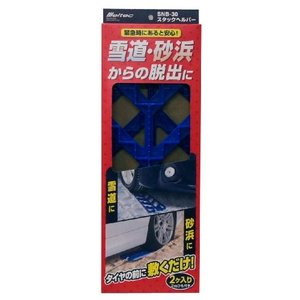 生産国:中国 材質・素材:材質:PP 付属品:2mひも 車&バイク/洗車・工具・メンテナンス用品/雪...
