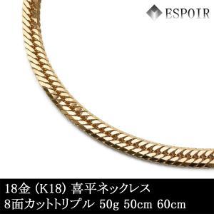 トリプル喜平はひとつのコマに 3つのコマがかかってますので 豪華です 【素材】 K18/ゴールド 造...