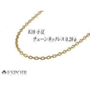 K18 0.28φ 50cm 小豆チェーンネックレス 18金 角小豆カット|espoir2006