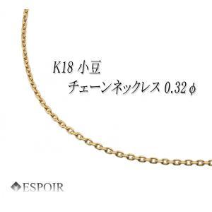 K18 0.32φ 50cm 小豆チェーンネックレス 18金 角小豆カット|espoir2006