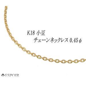 K18 0.45φ 50cm 小豆チェーンネックレス 18金 角小豆カット|espoir2006