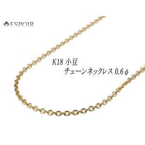 K18 0.60φ 50cm 小豆チェーンネックレス 18金 角小豆カット|espoir2006