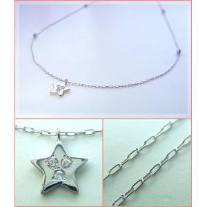 (K18WG)スターモチーフ ダイヤモンドペンダントネックレス|espoir2006