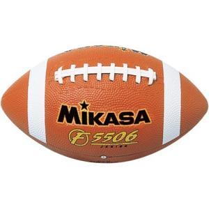 MIKASA(ミカサ) アメリカンフットボール ジュニア  AF-J アメリカンフットボール|esports