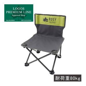 ロゴス(LOGOS) アウトドア ROSY タイニーチェア Grロゴ 73173114 キャンプ 収...