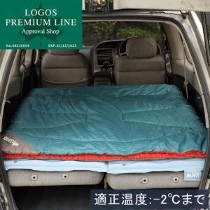 ミニバンサイズのぴったり寝袋!寒冷期の車中泊に最適!●ミニバンの室内に合わせたミニバン専用寝袋●敷物...
