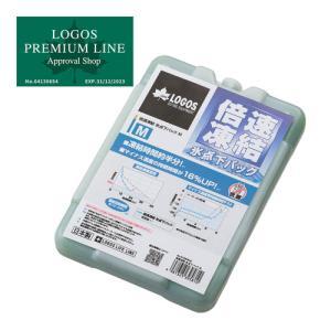 ロゴス(LOGOS) キャンプ 保冷剤 倍速凍結...の商品画像