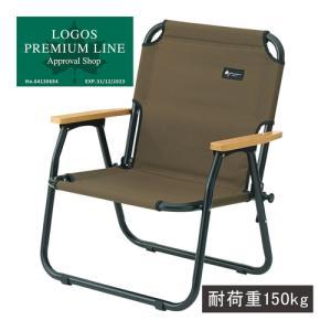 ロゴス(LOGOS) グランベーシック チェアfor 1 73174035 キャンプ アウトドア グランピング チェア 椅子|esports