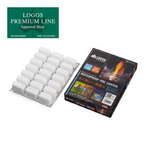 ロゴス(LOGOS) バーベキュー 防水ファイアーライター 83010000 バーベキュー 着火剤