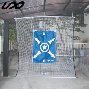 UNIX(ユニックス) タペストネット BX75-63 野球 防球ネット 練習器具 上達 打撃練習
